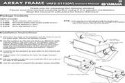 雅马哈VAF2-2112(W)说明书