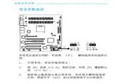 友通LANPARTY UT nF4 SLI-DR主板简体中文版说明书