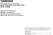 雅马哈 SV12M说明书