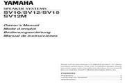 雅马哈 SV12 说明书