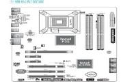 友通LANPARTY DK P35-T2 主板繁体中文版说明书