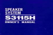 雅马哈S3115H说明书