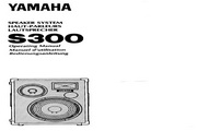 雅马哈S300说明书