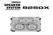 雅马哈S250X说明书