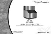 Manitowoc万利多 SD1202A制冰机 说明书