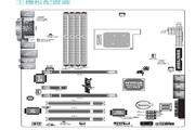 友通INF. NF570 SLI-M2/G 主板繁体中文版说明书