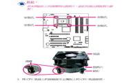 友通LANPARTY DK X38-T2RB主板繁体中文版说明书