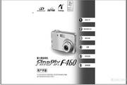 富士数码相机FinePix F460说明书