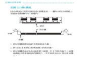 友通INF. 975X/G 主板繁体中文版说明书