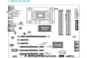 友通LANPARTY DK P35-T2RS主板繁体中文版说明书