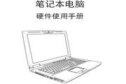 华硕G51J笔记本电脑使用说明书