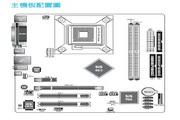 友通662-TMG/G Traditional Chinese Manual主板说明书
