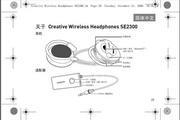 创新SE2300音频解码器说明书