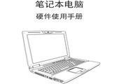 华硕G60笔记本电脑使用说明书