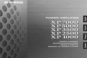 雅马哈 XP2500 钢琴/电子琴 说明书