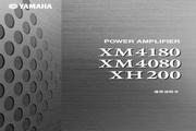 雅马哈 XM4080 钢琴/电子琴 说明书