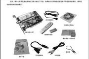 天敏电视大师2(TM200)说明书
