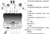 天敏液晶电视盒(LT100)说明书