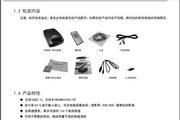 天敏随心录2电视盒(UT320)说明书