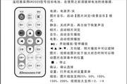 天敏数码相框-DPF160说明书