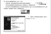 天敏 SDK3000 监控卡说明书