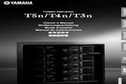 雅马哈 T4n 钢琴/电子琴 说明书