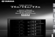 雅马哈 T3n 钢琴/电子琴 说明书