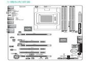 友通LANPARTY DK 790FX-M2RS主板繁体中文版说明书