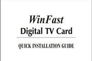 丽台WinFast DTV1000 T 电视卡安装向导英文说明书