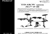 罗兰 TD-6KW: V-Tour系列电鼓(电子鼓)说明书