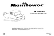 Manitowoc万利多 QR0460A型制冰机 说明书