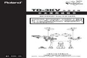 罗兰 TD-3KV: V-Compact系列(电子鼓)说明书