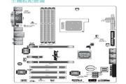 友通INF. NF550-M2/G主板繁体中文版说明书