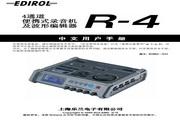 罗兰 R-4: 24Bit/96kHz 4通道录音机说明书