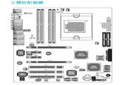 友通LANPARTY UT CFX3200-DR/G主板繁体中文版说明书