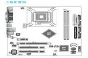 友通662-TMG/G Simplified Chinese Manual主板说明书