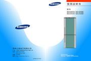 三星 BCD-251GBNS电冰箱 使用说明书