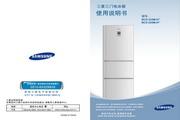 三星 BCD-226MJVS电冰箱 使用说明书