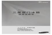 三星 BCD-225NKGR电冰箱 使用说明书