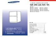 三星 BCD-215NG电冰箱 使用说明书
