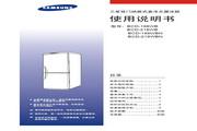 三星 BCD-219WBN电冰箱 使用说明书