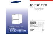 三星 BCD-198WB电冰箱 使用说明书