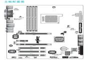 友通INF. NF550-M2/G主板简体中文版说明书
