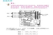 友通INF. NF650i ULTRA-T2主板简体中文版说明书
