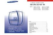 三星 BCD-212N电冰箱 使用说明书