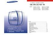 三星 BCD-211N电冰箱 使用说明书