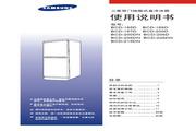 三星 BCD-215DN电冰箱 使用说明书
