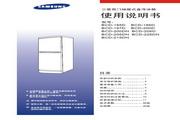 三星 BCD-226DN电冰箱 使用说明书