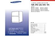 三星 BCD-200DN电冰箱 使用说明书