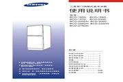 三星 BCD-185D电冰箱 使用说明书